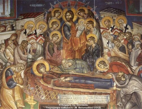 Dormition of the Virgin Mary