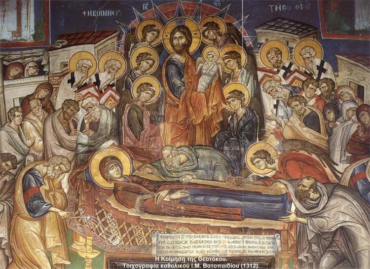 Dormition of the Virgin Mary