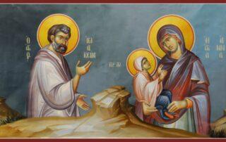 Icon of the Nativity of the Theotokos